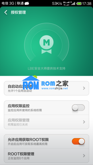 小米红米1S刷机包 开发版 ROOT权限 卡2上网 流畅稳定截图