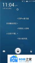 华为Mate刷机包 联通版 移植百度云ROM46 屏幕助手 优化美化 流畅稳定