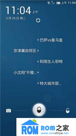 华为Mate刷机包 移动版 移植百度云ROM46 屏幕助手 优化美化 流畅稳定截图