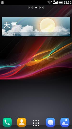 酷派8720Q刷机包 深度精简 1%电量显示 索尼风格 全新UI体验 强势来袭截图