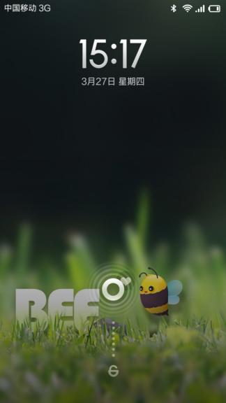 【新蜂ROM】红米刷机包 移动版 完整ROOT 官方4.2.1 优化精简 安全稳定 V1.1截图