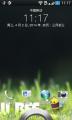 【新蜂ROM】HTC T328W 刷机包 完整ROOT 官方4.0.4 优化精简 安全稳定 V3.8