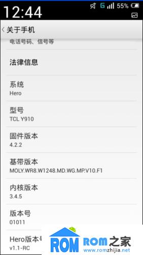 TCL Y910联通版刷机包 人性化 高性能 小清新UI 用心之作 稳定流畅截图