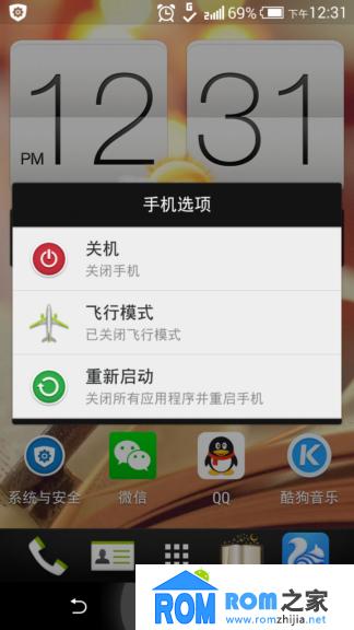 HTC Desire 816 刷机包 超精简 省电 完美版ROM 适合长期使用截图
