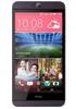 HTC Desire 826t(移动4G)