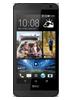 HTC Desire 610t 移动版