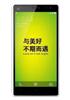 海信 I632M(移动4G)