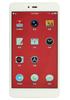 锤子 坚果手机文艺青年版(YQ603/双4G)