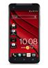 HTC Butterfly(X920e)