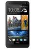HTC One MAX 809D 电信版