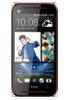 HTC Desire 608T 移动版