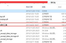 华为 KIW-CL00 荣耀畅玩5X/电信4G Fastboot刷机教程