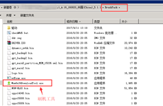OPPO A31u(8G) 联通4G 高通刷机教程