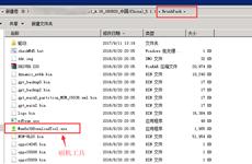OPPO X9070 Find 7/标准版/联通4G 高通刷机教程